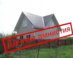 Севастопольские садоводы получат «дачную амнистию»